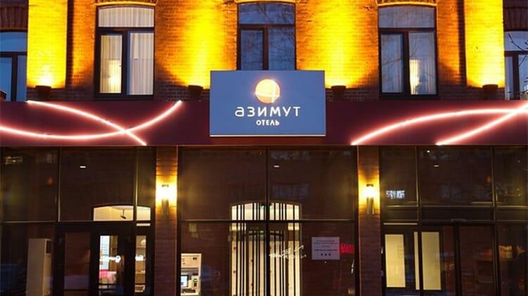 Azimut Moscow Tulskaya