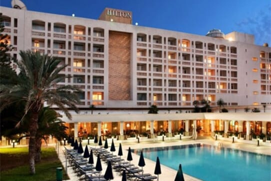 The Landmark Nicosia (ex Hilton Cyprus)