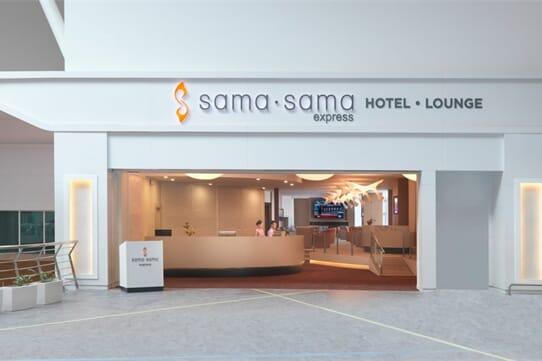 Sama-Sama Express Klia 2