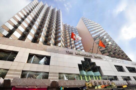 Kimberley Hotel Hong Kong